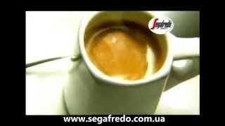 Кофе Segafredo Оптом Украина,  www.segafredo.com.ua(, 2014-05-24T00:02:53.000Z)