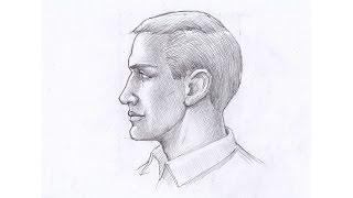 Мужской портрет в профиль (штриховка). Урок 54