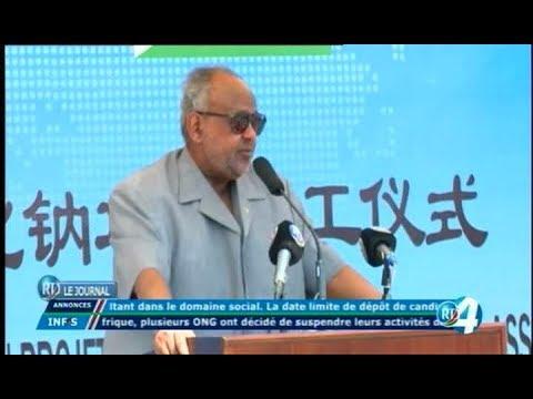Télé Djibouti Chaine Youtube : JT Somali du 10/12/2017
