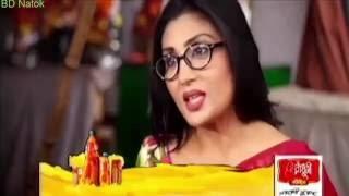 Nil er Bow Rashi part-4  Bangla new natok Eid ul Azha natok 2016  Ft-Jahid Hasan