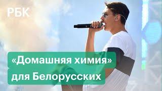 Приговор Тиме Белорусских за наркотики — суд в Минске: видео