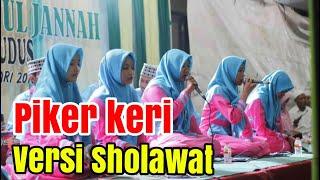 Ha'e ha'e terbaru | piker keri versi sholawat ( robbi kholaq ) Live Festival Rebana MDRJ Indonesi