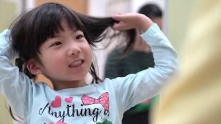 「やっと出会えた」発達障害の子どもと親たちの駆け込み寺 早期療育を行う「発達わんぱく会」 thumbnail