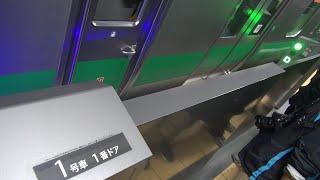 相鉄・JR羽沢横浜国大駅 上り列車停止位置修正(ショート)