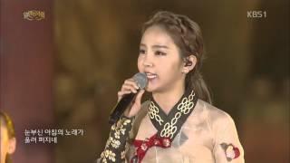 국악소녀 송소희 - 아침의 노래 (열린음악회 방송영상) Song So Hee, Korea Music 20160508