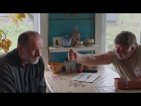 Жили-были - фильм 3 (2018)
