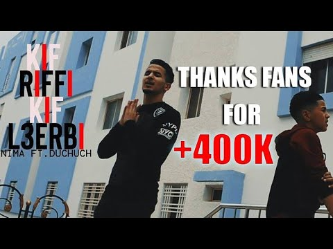 Nima - KIF RIFI KIF L3ERBI ft.Duchuch (Music Video Official) #مقاطعون #FREERAP