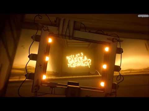 РУССКИЙ ГОЛОС БЕНДИ ГЛАВА 1! - Оксигениум - Oxygen1um