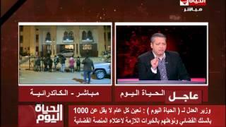 بالفيديو.. وزير العدل: سننهي قانون الإجراءات الجنائية قبل 30 يومًا