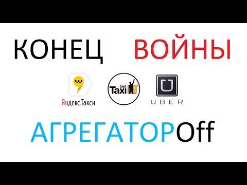 Такси Алмаз 7788 – «Служба такси №1 в Беларуси»