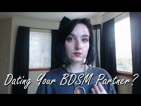 цель знакомства bdsm