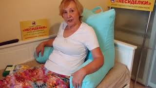 видео Кресло подушка купить