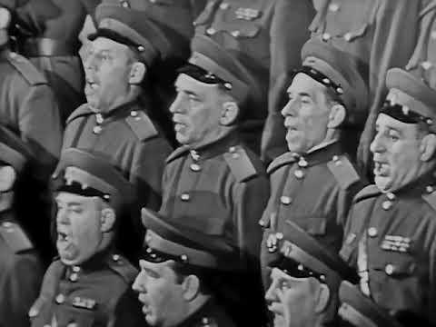 АНСАМБЛЬ им.АЛЕКСАНДРОВА   Когда поют солдаты