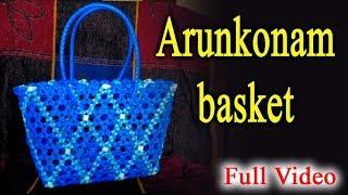 Arunkonam basket - Full Video