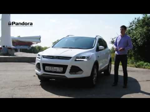 pandora dxl 5900 ford