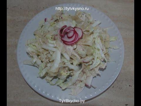 Салат РАСТРЕПКА рецепт с курицей
