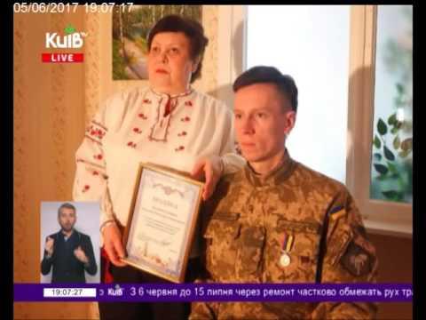 Телеканал Київ: 05.06.17 Столичні телевізійні новини 19.00