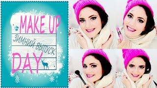 MAKEUP DAY! Зимний выпуск, или макияж из прошлого видео...( урок, обзор, советы)
