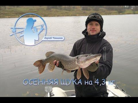 Рыбалка за щуками на реку обва видео смотреть онлайн