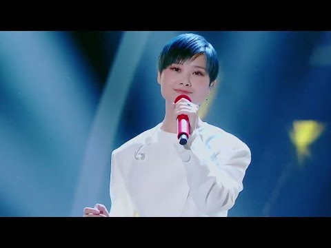 'Everlasting Classics': Li Yuchun Sings 'You Are The April Of The World'