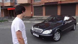Mercedes W220 S600. Как с ним не СОЙТИ С УМА?!