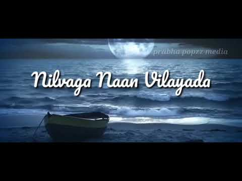 Aasai amma  M kumaran whatsapp status 30sec tamil love song lyrical video love popzz status