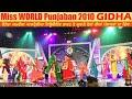 GIDHA Round - Miss WORLD PUNJABAN 2010 episode 28