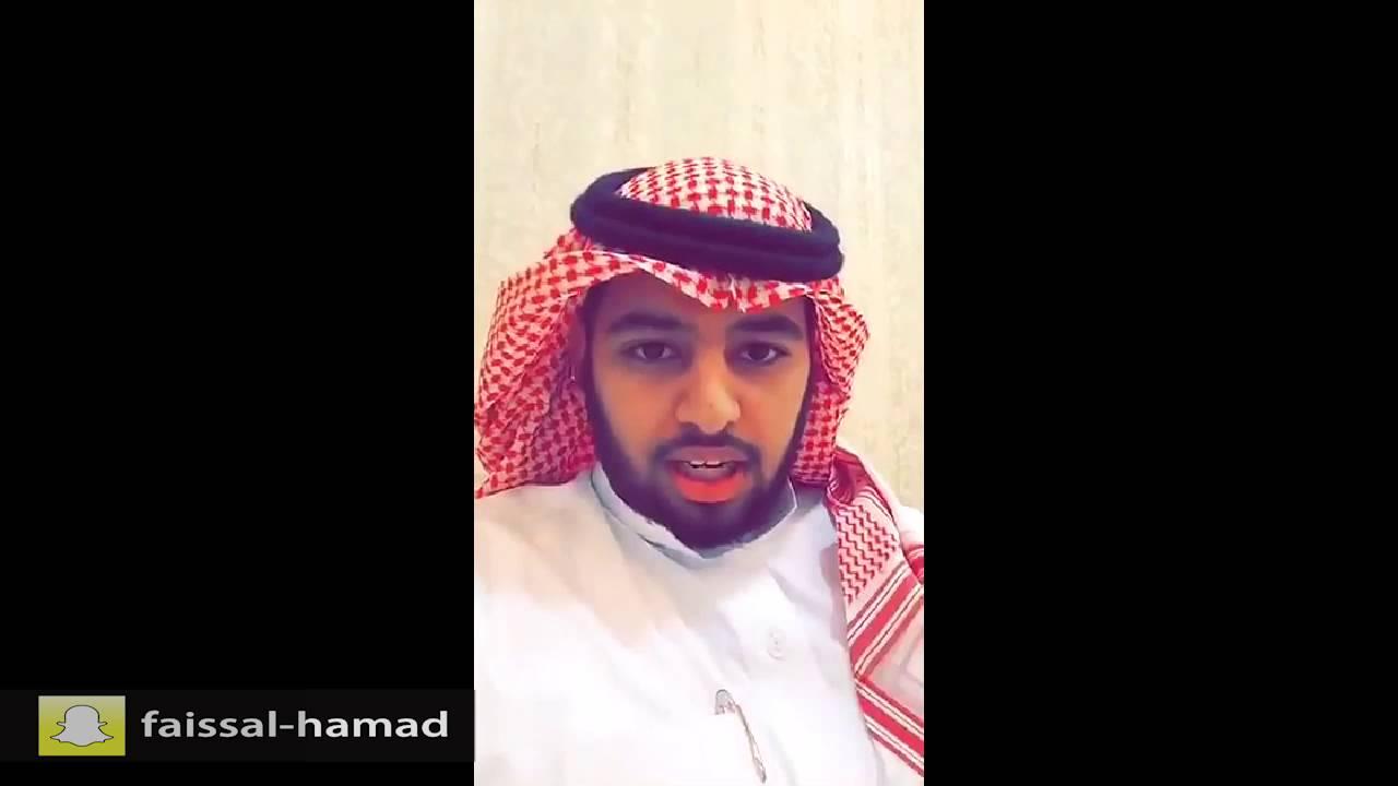 المادة 77 من نظام العمل والعمال السعودي الجديد - Abu Blogs