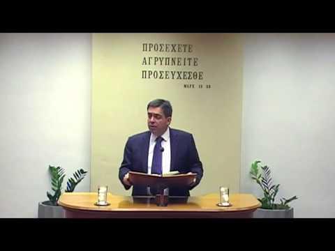 22.09.2018 - Λουκάς Κεφ 12 - Σαμουήλ Πλάκας