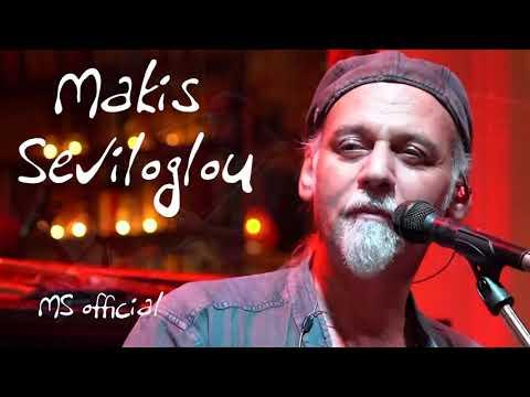 Μάκης Σεβίλογλου / Makis Seviloglou/YouTube chanel