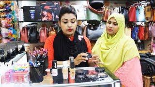 Flormar Cosmetics | Maa Cosmetics Shop | Flormar Online Shop