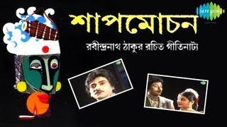 Shapmochan | Tagore Dance Drama | Suchitra Mitra, Hemanta Mukhopadhyaya, Kazi Sabyasachi