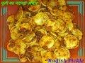 मूली का चटपटा अचार ii radish pickle ii mooli ka chatpata achaar
