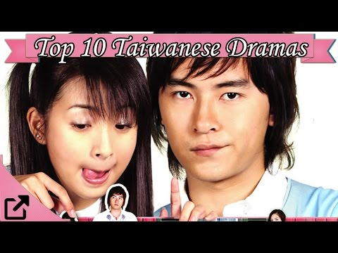 Top 10 Taiwanese Movies 2015 (All The Time)