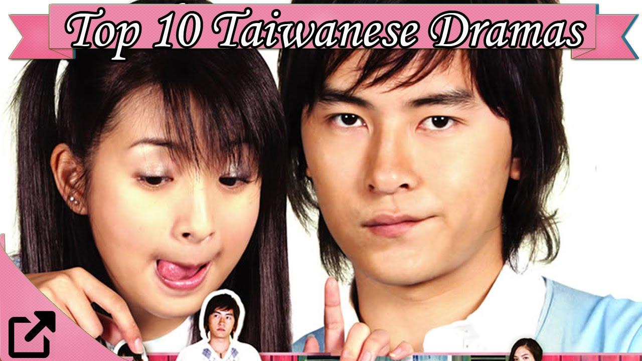 Image Result For Taiwanese Romance Movie