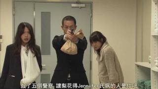 日劇SPEC 第六集片段.