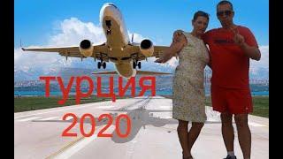Отдых в Турции август 2020 Отель J ADORE DELUXE 5 Сиде Дорога новые правила Номер
