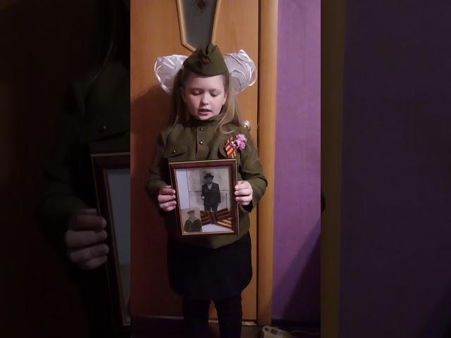 №301 Дудченко Ирина. Видео-сочинение
