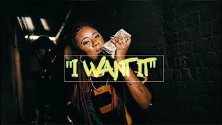 """NUT G KATIE GOT BANDZ - """"I WANT IT"""" @MONEYSTRONGTV"""