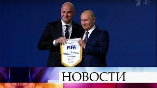 Стало известно, где пройдет чемпионат мира по футболу в 2026 году.