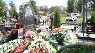 Кобзон посетил в Ростове-на-Дону могилу генерал-полковника Овчинникова