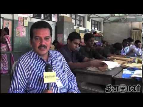 Trust in Madurai for Mentally Challenged - Dinamalar Nov 7th 2013 Tamil Video News