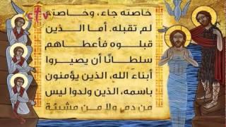 صـلاة بـاكــــر ج4