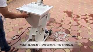 Сборка штукатурной станции ТАЙФУН(Видео о том как собрать штукатурную станцию