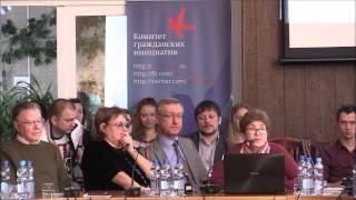 Наталья Зубаревич (Sapere Aude, Голицыно, 11-14 марта 2015)
