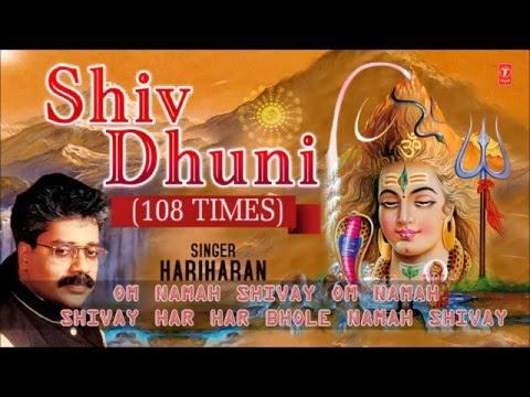Om Namah Shivay Dhuni 108 times By Hariharan I Full Audio Song Juke Box
