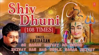Om Namah Shivay Dhuni 108 times By Hariharan I Full Audio Song Juke Box