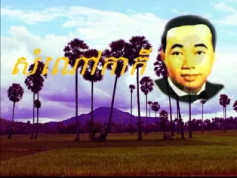 sin sisamuth | khmer song old song | khmer song | sam nouv kakey