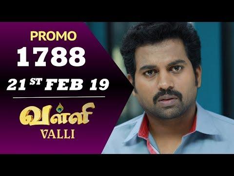 Valli Promo 21-02-2019 Sun Tv Serial Online
