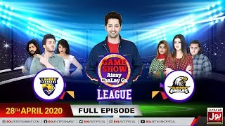 Game Show Aisay Chalay Ga League | 4th Ramzan 2020 | Danish Taimoor Show | 28th April 2020